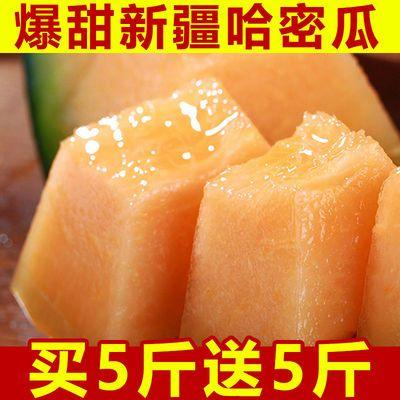 现摘新疆哈密瓜10斤新鲜水果批发网纹瓜甜蜜瓜一箱西州蜜1.5/5斤