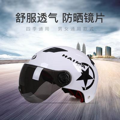 哈雷头盔电动车摩托车头盔现货夏季男女防晒紫外线四季半盔安全帽