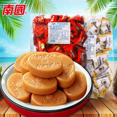 热卖南国椰奶咖啡糖500g 硬喜糖 散装椰子糖果 价海南特产