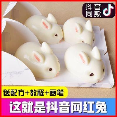 网红小兔子布丁模具硅胶立体奶冻果冻马蹄糕慕斯蛋糕模具小白兔兔