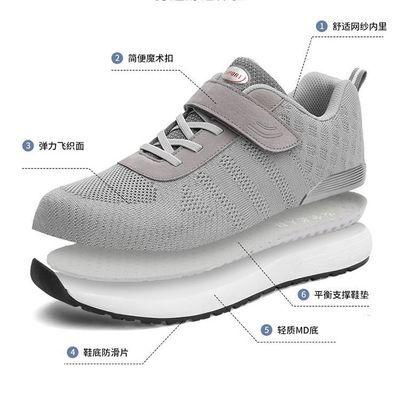 老人健步鞋女秋冬高帮棉鞋加绒保暖防滑安全羊毛鞋