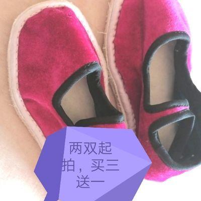 两双起拍纯手工制作儿童小布鞋白布鞋底人工制作舒适轻巧