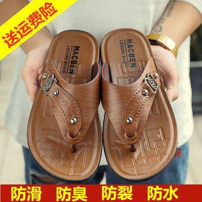 夏季人字拖男鞋男士夹脚凉拖男凉鞋夹趾沙滩鞋男防滑拖鞋按摩凉鞋
