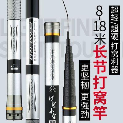 日本进口碳素7.2米传统钓鱼竿9/10/12/15/18米超轻硬长节打窝炮竿