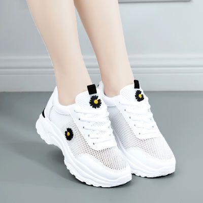 鞋子女夏季新款运动鞋女透气网面休闲跑步鞋小白鞋女学生旅游女鞋