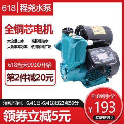 全自动智能静音自吸泵 家用冷热水压力抽水泵 增压泵 家用泵