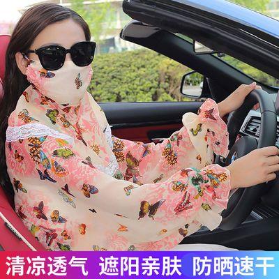 防晒披肩女夏季骑车开车百搭女士雪纺衫长袖披风丝巾空调衣短外套