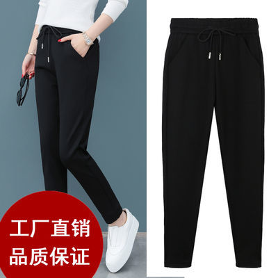 九分运动裤女夏季2020新款宽松直筒女裤黑色裤子潮冰丝薄款休闲裤