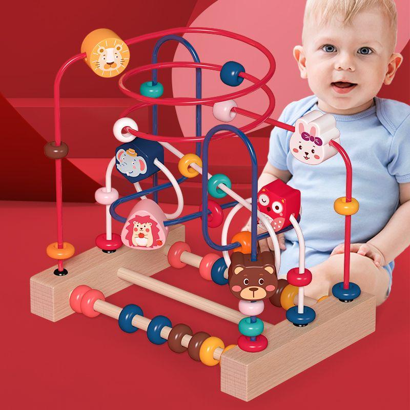 婴儿童绕珠开发益智力串珠男孩女孩0宝宝1到2一岁半3蒙氏早教玩具