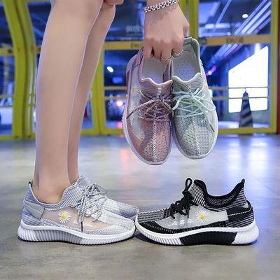 小雏菊椰子鞋女2020新款夏季透气网面飞织运动鞋百搭网红老爹女鞋