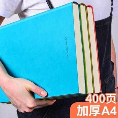 a4笔记本大本子加大加厚大号商务记事本工作记录本超厚皮面空白本