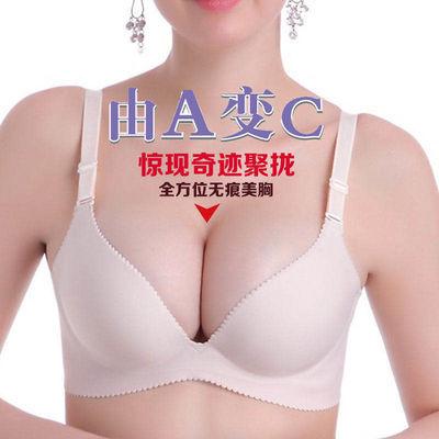 【买一送一】一片式无钢圈无痕文胸薄厚款少女小胸聚拢调整型内衣