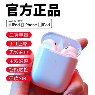 蓝牙耳机无线适用于苹果11tws双耳入耳式华强北运动洛达二代通用