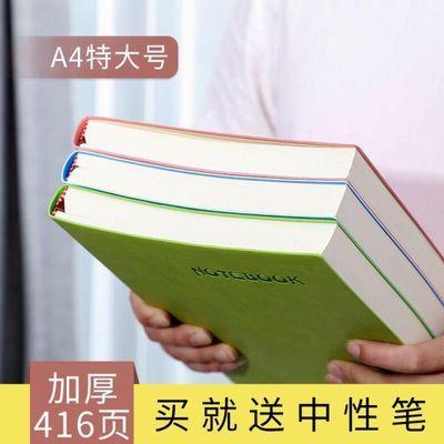 笔记本大本子a4加大加厚大号商务记事本工作记录本超厚软皮面本横