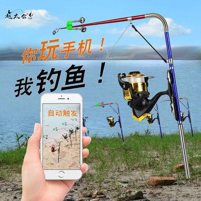 小自动钓鱼竿套装袖珍便携弹簧自弹式海竿抛投杆渔具钓具垂钓用品