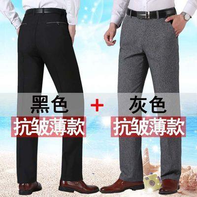 爸爸裤子夏季薄款中老年人男装西裤亚麻直筒中年男士休闲裤爷爷裤