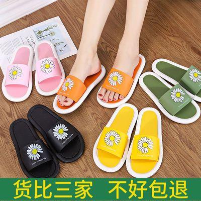 2020新款拖鞋女夏韩版百搭网红居家室内浴室拖鞋儿童家用防滑软底