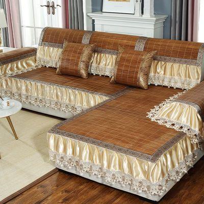 夏季竹席沙发垫夏天凉席坐垫竹藤席防滑布艺套罩巾定做沙发竹垫子