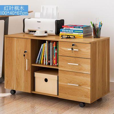 办公室木制文件柜A4柜资料小柜子矮柜档案资料柜带锁移动桌下小柜