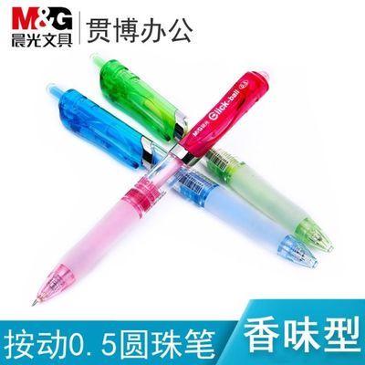 考试专用文具按动圆珠笔0.5mm蓝色学生书写中油笔原子笔BP1191
