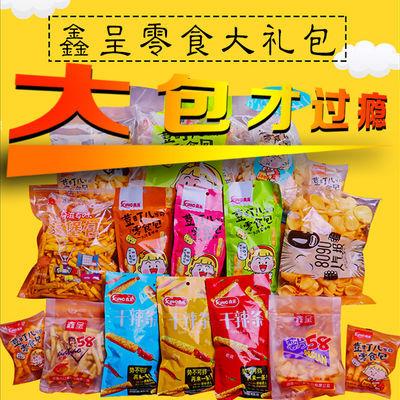 鑫呈虾条10包休闲零食小吃儿时 膨化食品大礼包32g整箱辣怀旧虾片