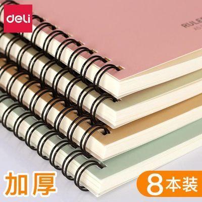 得力A5/B5加厚线圈本文具笔记本子韩国小清新简约大学生记事本考