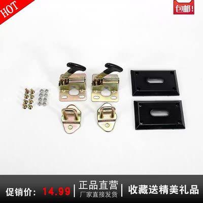 临工装载机铲车 LG953/952/933/936/956驾驶室碰锁 闭门锁
