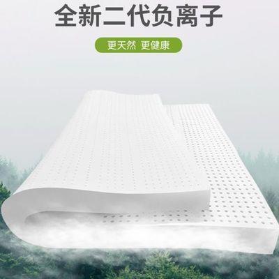 乳胶床垫泰国原装进口1.8m床纯天然1.5米原装10cm皇家5cm定制直邮