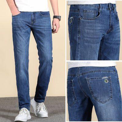 2020春夏新品 热销男式牛仔裤修身男装薄小直筒牛仔裤男裤子
