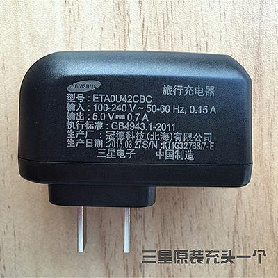 三星手机GT-E1200R E1202i E1200M S3600C SCH-B309i数据线充电器