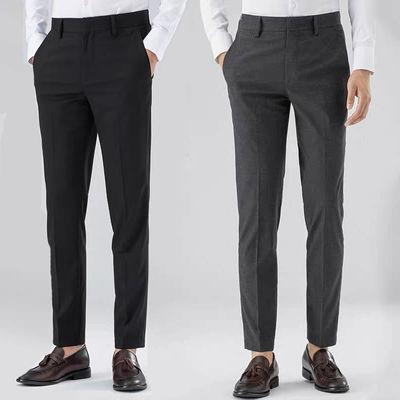 夏季垂感西裤男修身薄款西服裤子直筒小脚韩版男士休闲商务西装裤