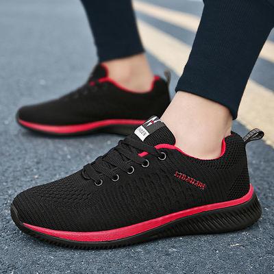 男鞋春夏季透气飞织运动鞋男气垫防滑老人鞋耐磨轻便休闲旅游鞋子