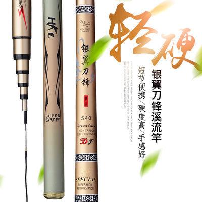 刀锋鱼竿短节手竿溪流竿碳素竿超轻超细钓鱼竿2.7米4.5米9米鱼竿