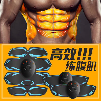 健身仪人鱼线八块腹肌贴锻炼器材运动家用懒人腹肌训练器美腰减肥