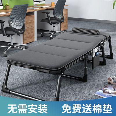 索乐多功能午睡床折叠床单人办公室午休躺椅家用陪护便携行军床