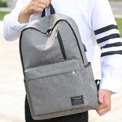 背包2020新款男士韩版休闲潮流电脑双背大容量学生书包旅行包