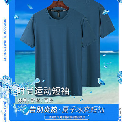 胖子夏装冰丝T恤男潮流短袖夏季冰蚕丝男士体恤条纹宽松大码上衣