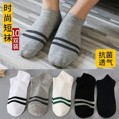 【5-10双】夏季袜子男短袜薄款男士短袜黑色低帮船袜涤棉吸汗男袜