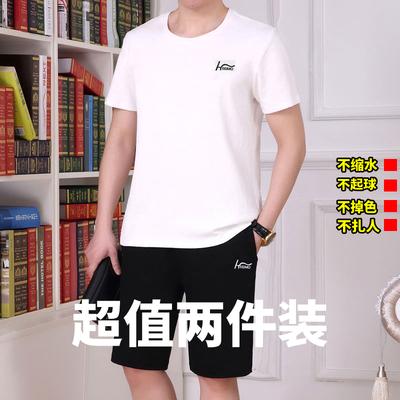 夏季2020新款男士运动套装大码休闲短袖短裤两件套中老年跑步