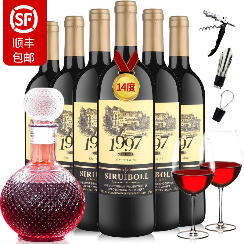 97法国进口红酒整箱干红14度葡萄酒750ml*6支装年货送礼正品包邮