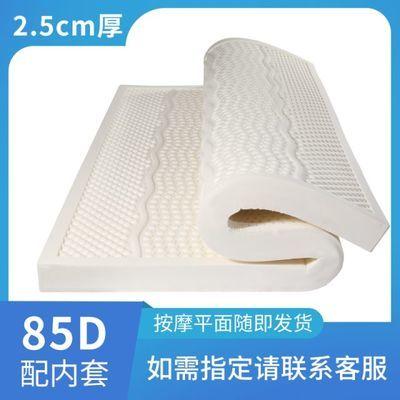 乳胶床垫泰国原装进口1.8m薄款 1.5米榻榻米软垫天然橡胶床垫定制