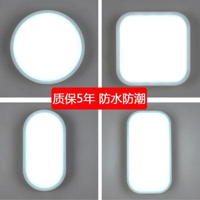 壁灯户外防水阳台露台吸顶灯走廊过道庭院楼梯卫生间浴室LED墙灯