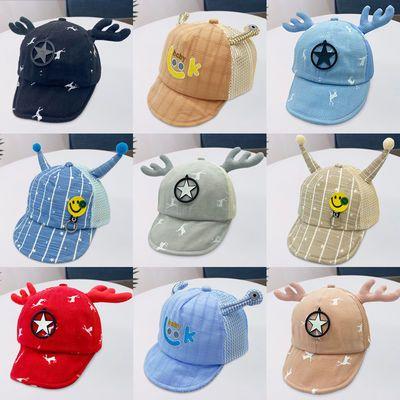 儿童鸭舌帽男女宝宝帽子夏季薄款0到3个月网纱夏天网帽遮阳凉帽