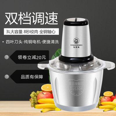 绞肉机家用电动料理机绞菜机大容量多功能碎肉搅拌辣椒机绞馅机