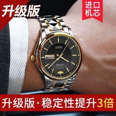 2020年新款欧品客名牌手表商务机械表夜光防水女男士手表男表