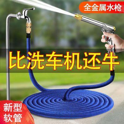 高压洗车水枪抢家用神器伸缩水管软管汽车冲水泵套装浇花喷头工具