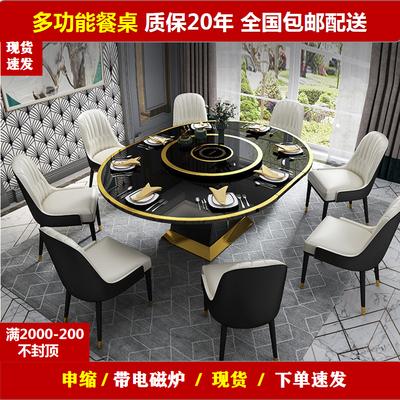 后现代轻奢多功能餐桌椅组合家用可伸缩折叠圆形带转盘电磁炉餐桌