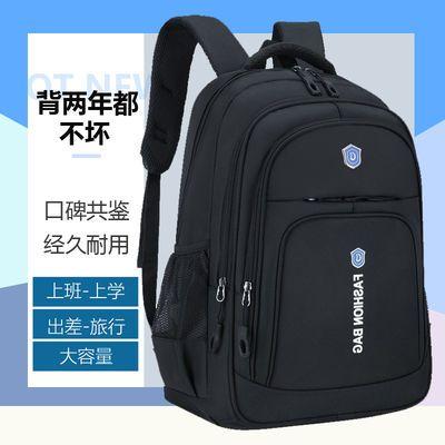 【大容量双肩包】学生书包男女初中高中户外旅行包电脑休闲背包