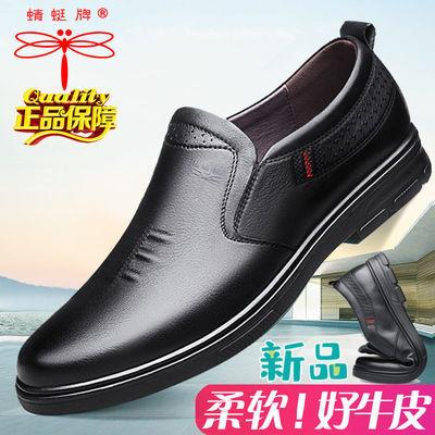 蜻蜓牌皮鞋男士真皮商务休闲男鞋牛皮中老年透气软底软面爸爸鞋子