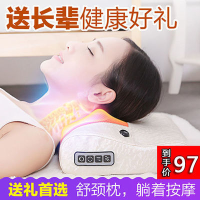 多功能颈椎按摩器背部颈部腰部家用揉捏肩部膀加热电动披肩按摩仪